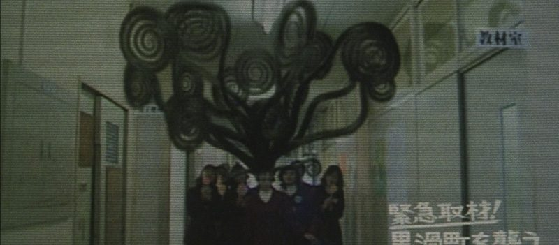 Filmes de horror cósmico: Uzumaki